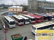 Трансфер на автовокзал или с автовокзала