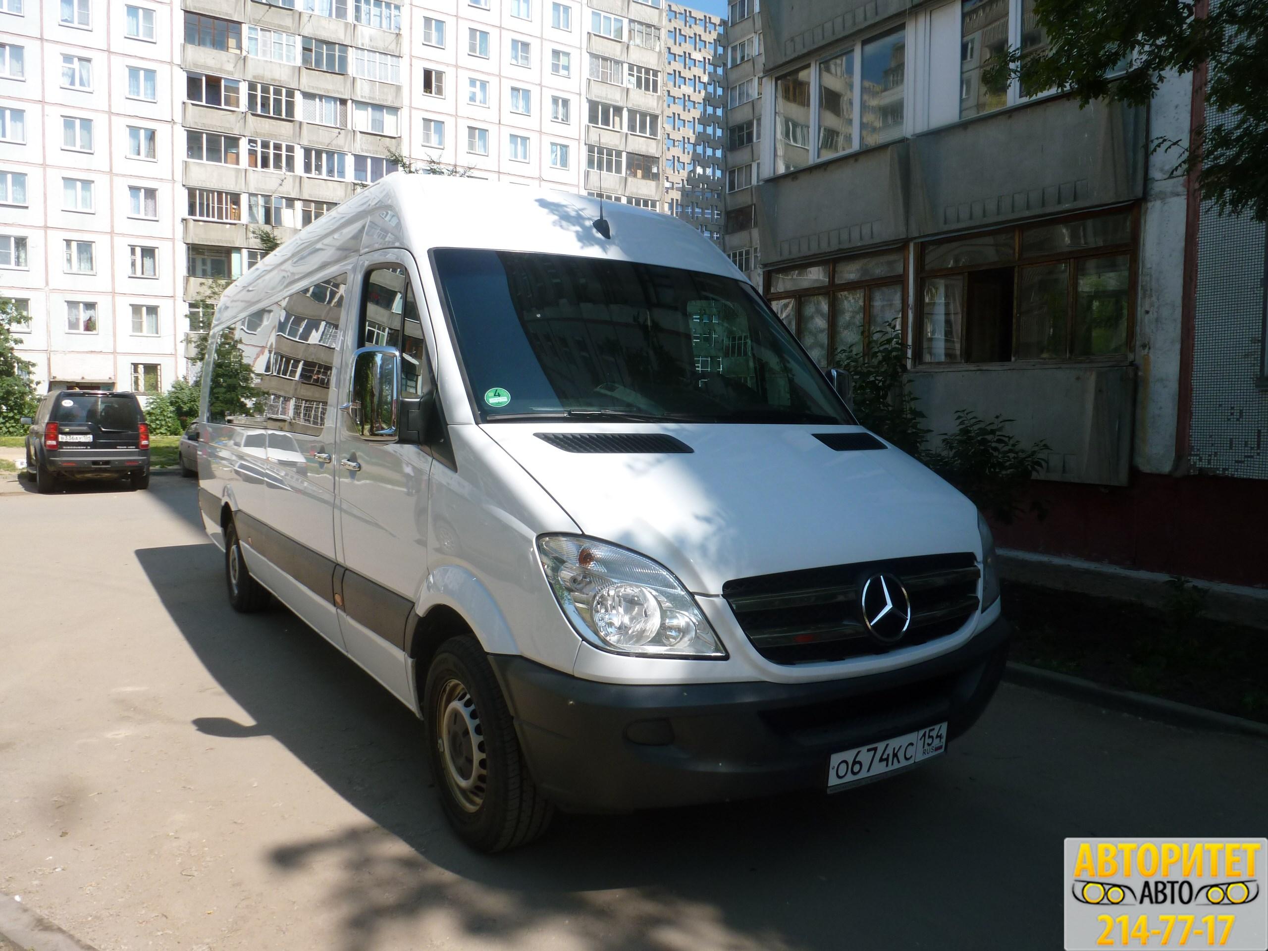 Аренда микроавтобуса Мерседес Спринтер в Новосибирске
