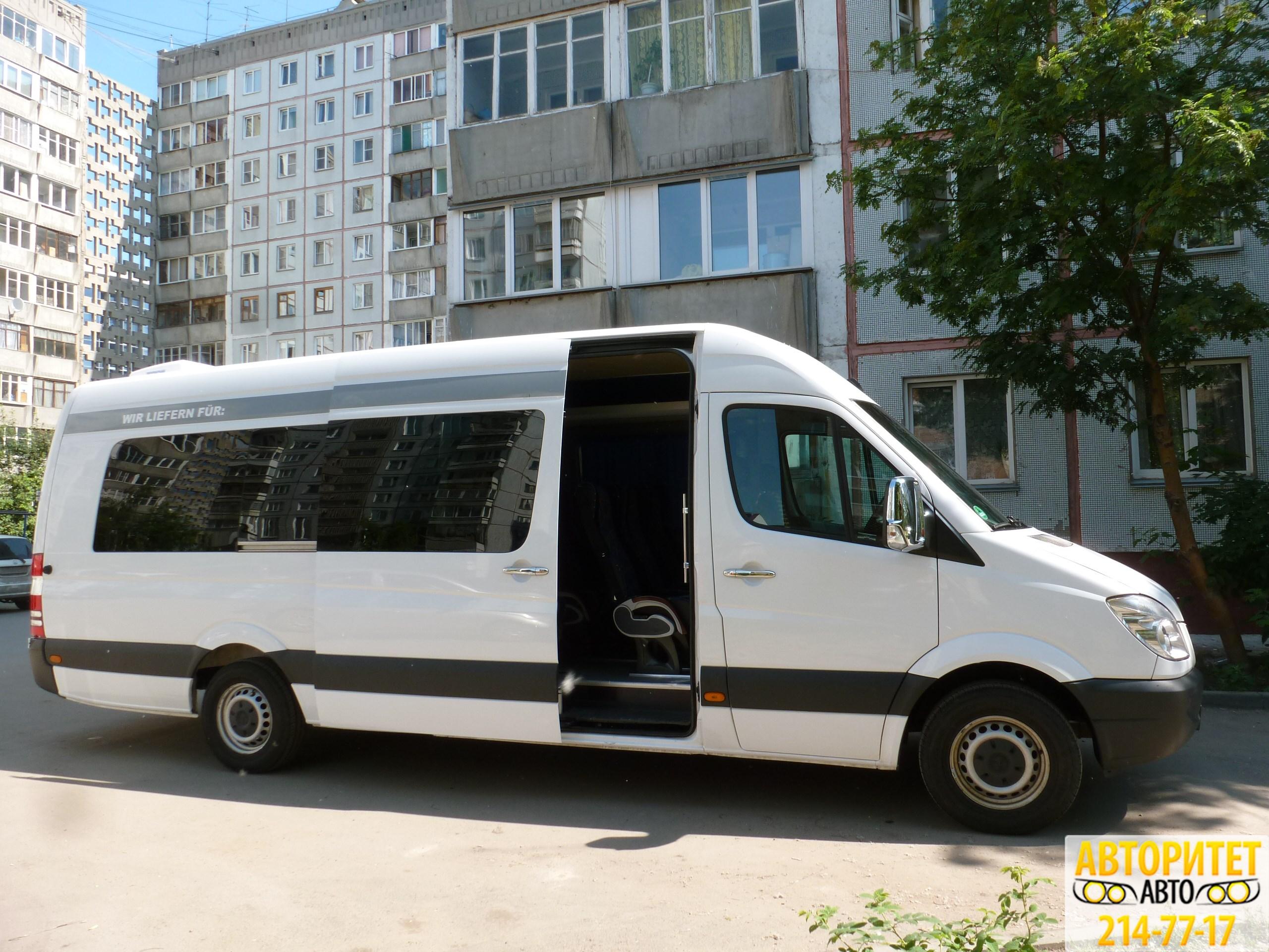 Заказ авто Мерседес Спринтер Новосибирск