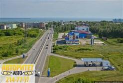 Межгород в Новосибирск