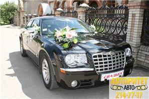 Лимузин на свадьбу в Новосибирске